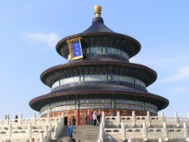 Peking Reisen – Chinas Hauptstadt entdecken